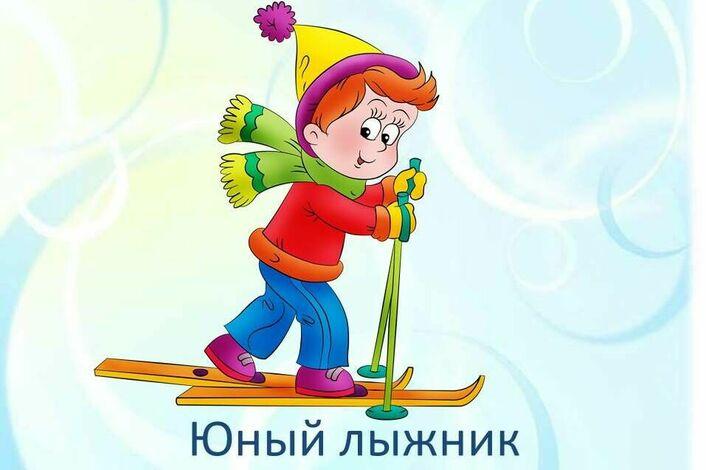 Картинки лыжники приколы центре специалисты